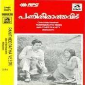 Panitheeratha Veedu Songs