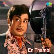 En Thambi Songs