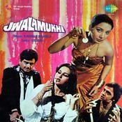 Jwalamukhi Songs