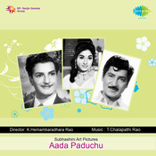 Aadu Paduchu Songs