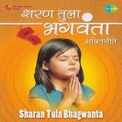 Sharan Tula Bhagwanta Songs