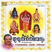 Elaneer Nivedyam (devotional Album) Songs