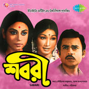 Asamiya Adunik Geet Songs