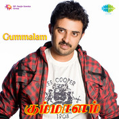 Gummalam Songs