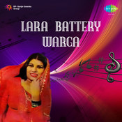 Sukhwant Kaur - Sukhi Lara Battery Warga Songs