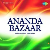 Ananda Bazar Songs