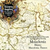 Ellines Akrites - The Guardians Of Hellenism Vol.7 Macedonia And Thassos Songs