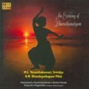 Nindathi Chandana Song