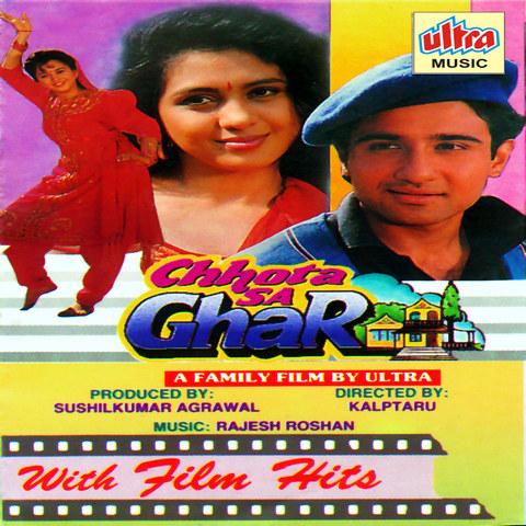 Chhota Sa Ghar movies