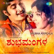 Shubha Mangala Songs