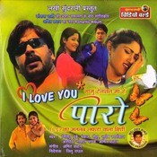 I Love You Paro Songs