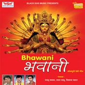 Bhawani  Songs