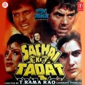Sachai Ki Taqat Songs