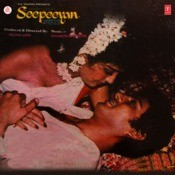 Seepeeyan Songs