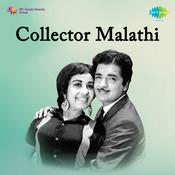 Collector Malathi Songs