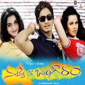 Nuvve Naa Bangaram Songs