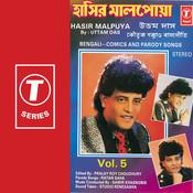 Hasir Malpuya(Bengali Comics & Parody Songs) Vol.5 Songs
