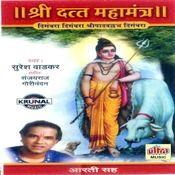 Shri Datt Mahamantra Songs