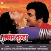 Hamaar Dulha Songs