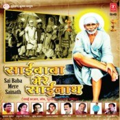 Sai Baba Mere Sainath Songs