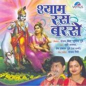 Jhool Rahi Radha Jhulaye Ghanshyam Song