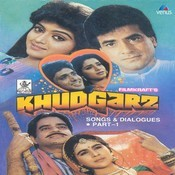 Khudgarz- Part- 1 Songs