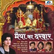 Maiya Ka Darbar Songs