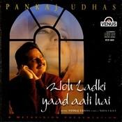 Woh Ladki Yaad Aati Hai Songs