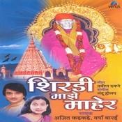 Shirdi Majhe Maher Songs