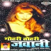 Gori Tohari Javani Songs