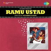 Ramu Ustad Songs