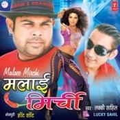 Malaai Mirchi Songs