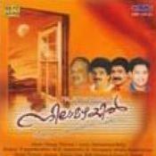 Nilamazhayil Songs