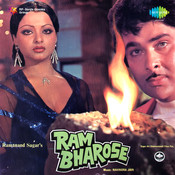 Ram Bharose Songs