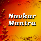 Navkar Mantra Songs
