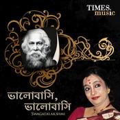 Bhalobashi Bhalobashi - Swagatalakshmi Songs