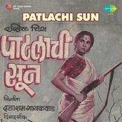 Patlachi Sun Songs