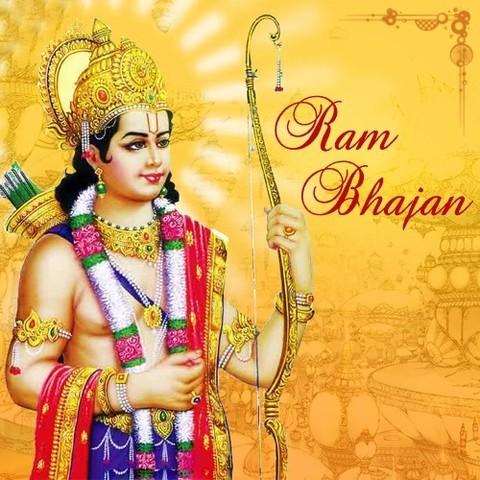 Ram Bhajan Songs Download: Ram Bhajan MP3 Songs Online Free on Gaana.com