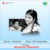 Ajayanum Vijayanum Songs