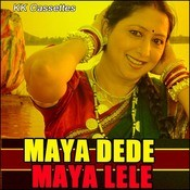 maya dede maya lele mp3 song download