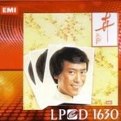 Lpcd1630 Series: Roman Tam Hui Songs