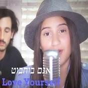 Love Yourself Songs