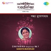 Chayanika - Baraniya Geetikar Smaraniya Gaan Vol 3 Songs