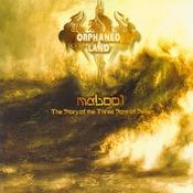 Mabool Songs