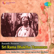 Sri Rama Bhaktha Hanuman Songs