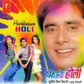 Hachkauwa Holi Songs