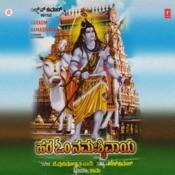 Hara Om Namasivaaya Songs
