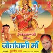 Jotaanwali Maa Songs