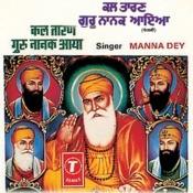 Kal Taran Guru Nanak Aaya Songs