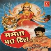 Mamta Bhara Dil Songs